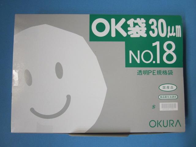 OK袋 0.03mm No.18 1ケース2,000枚(1袋100枚×20袋)
