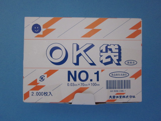 OK袋 0.03mm No.1 1ケース20,000枚(1袋100枚×200袋)