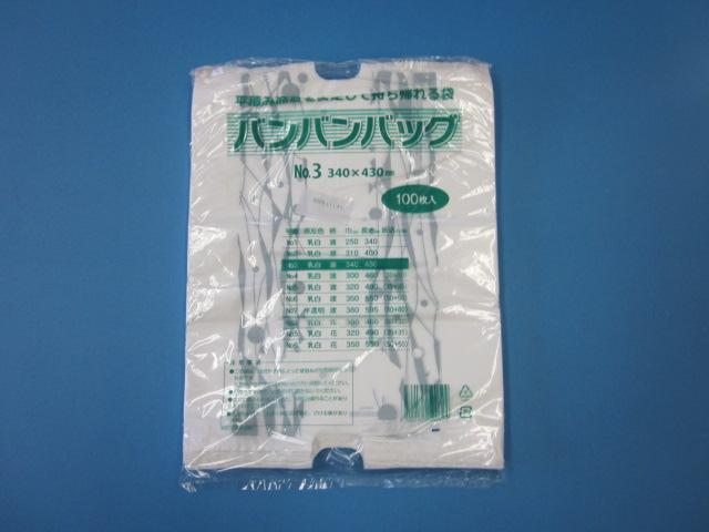 バンバンバッグ波柄 No.3 1ケース1,500枚(100枚×15袋)