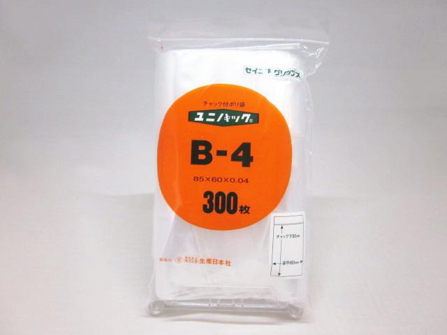 B-4 ユニパック 1ケース15,000枚(300枚×50袋)