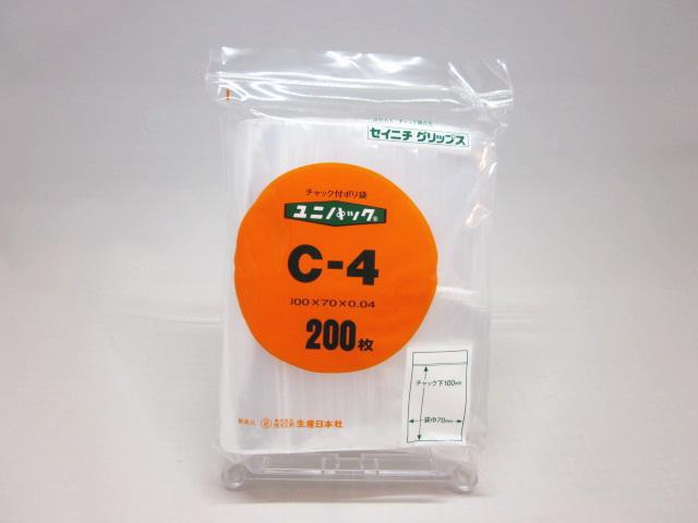 ユニパック C-4 1ケース13,000枚(200枚×65袋)