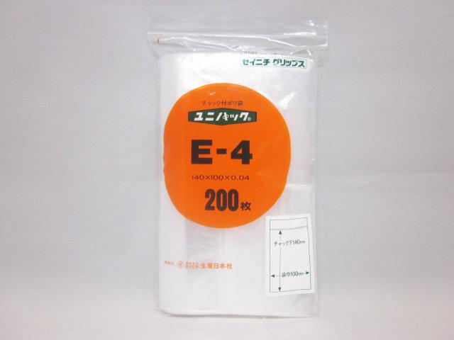 ユニパック E-4 1ケース8,000枚(200枚×40袋)