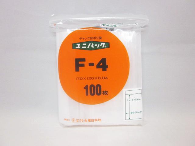 ユニパック F-4 1ケース6,000枚(100枚×60袋)