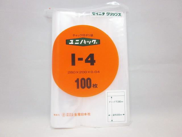 ユニパック I-4 1ケース2,500枚(100枚×25袋)