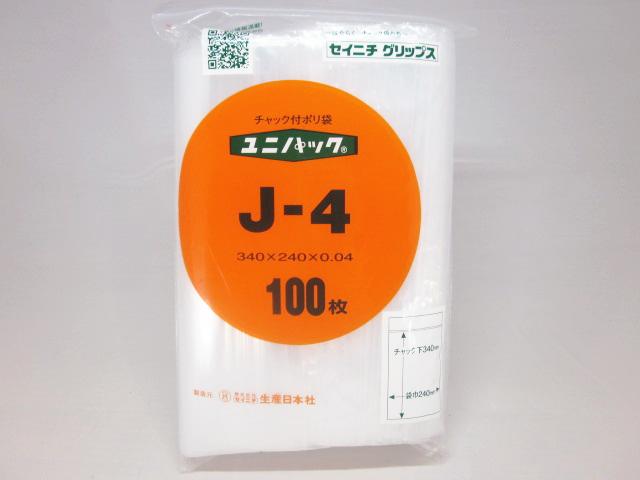 ◆チャック付きポリエチレン袋◆ ユニパック J-4 1袋100枚