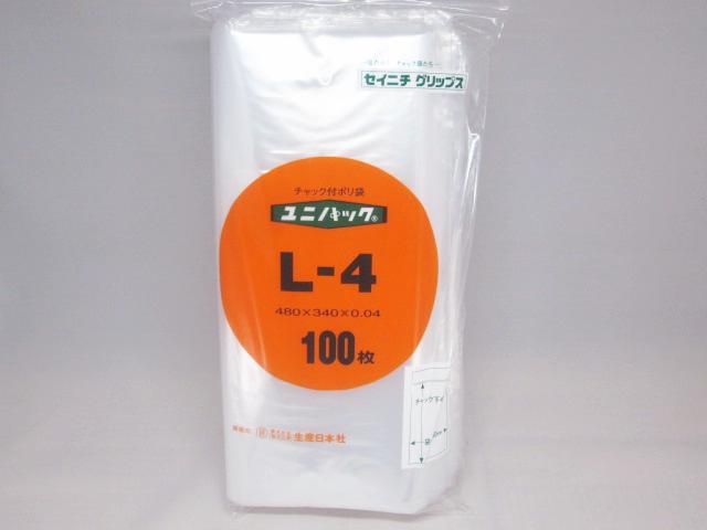 ユニパック L-4 1ケース800枚(100枚×8袋)