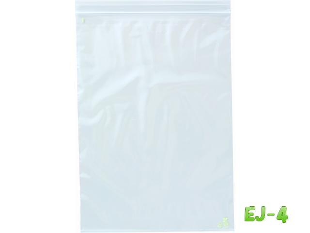 ユニパック バイオ EJ-4 340×240×0.04mm1ケース1,200枚(1袋100枚×12袋)バイオマスマーク取得・石油資源節約