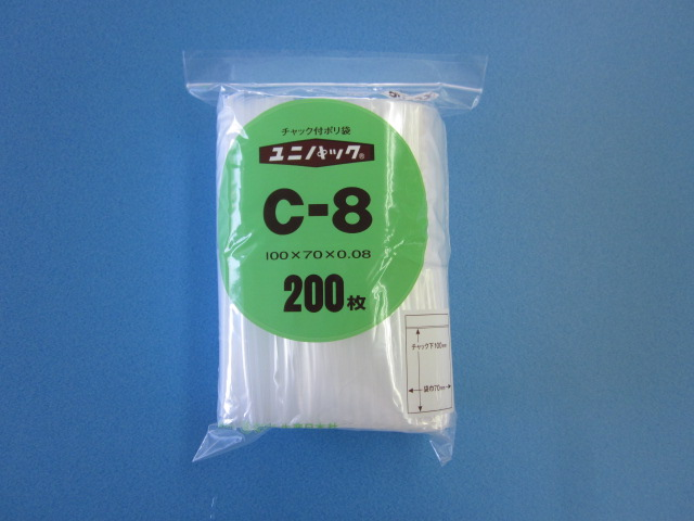 ユニパック C-8 1ケース7,000枚(200枚×35袋)