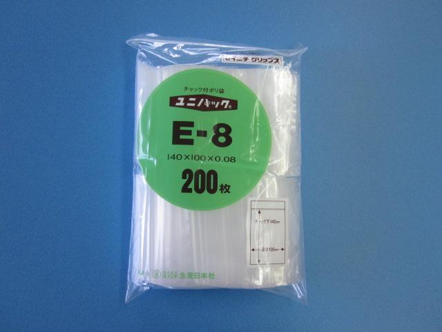 ユニパック E-8 1ケース4,000枚(200枚×20袋)