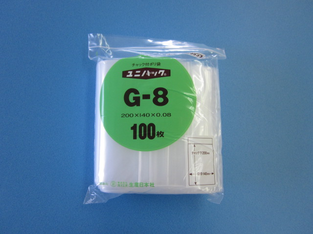ユニパック G-8 1ケース2,500枚(100枚×25袋)