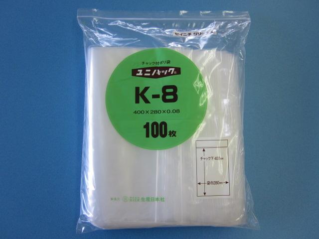 ユニパック K-8 1ケース700枚(100枚×7袋)