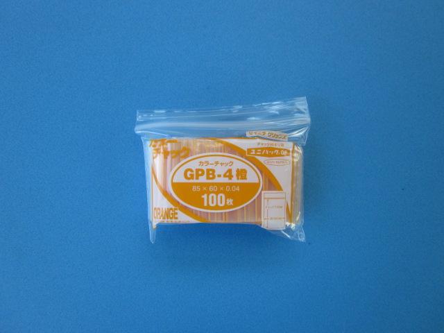 ユニパック カラーチャック GPB-4 1ケース10,000枚(100枚×100袋)