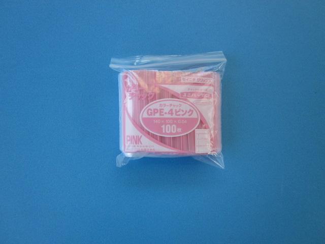 ユニパック カラーチャック GPE-4 1ケース5,000枚(100枚×50袋)
