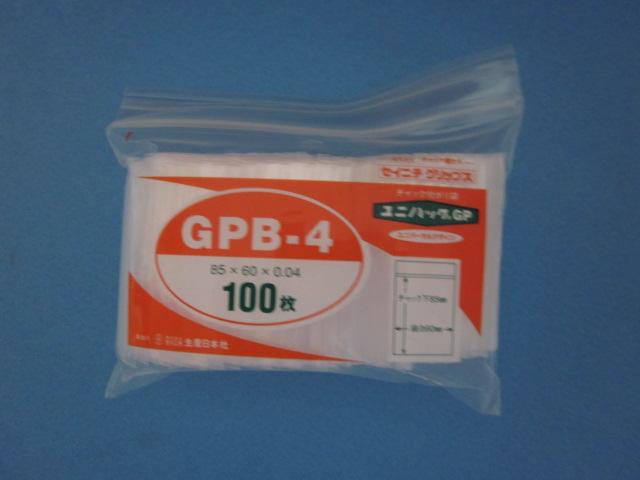 ユニパック GPB-4 1ケース10,000枚 (100枚×100袋)