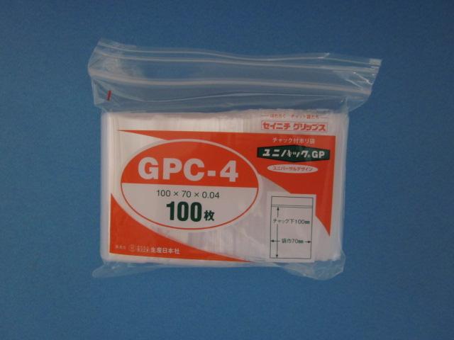 ユニパック GPC-4 1ケース9,000枚 (100枚×90袋)