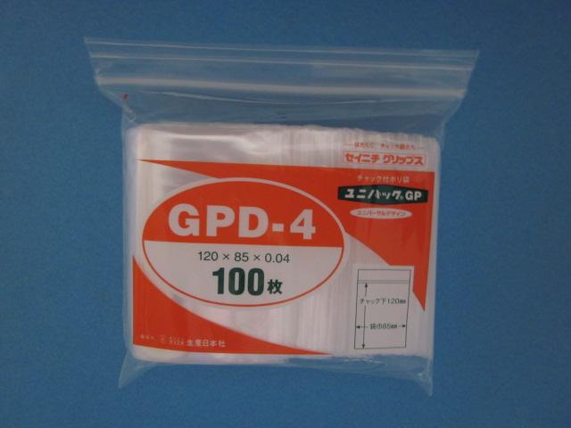 ユニパック GPD-4 1ケース7,000枚 (100枚×70袋)