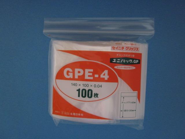 ユニパック GPE-4 1ケース5,000枚 (100枚×50袋)