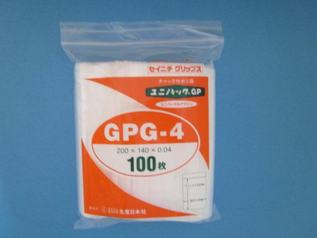 ユニパック GPG-4 1ケース3,000枚 (100枚×30袋)
