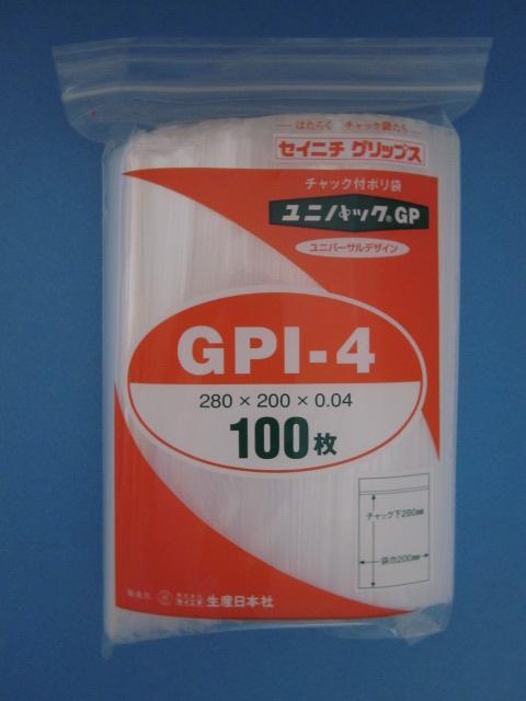 ユニパック GPI-4 1ケース2,000枚 (100枚×20袋)