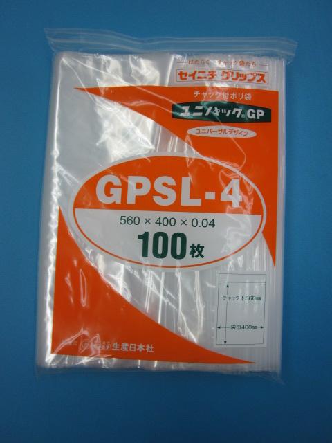ユニパック GPSL-4 1ケース600枚 (100枚×6袋)