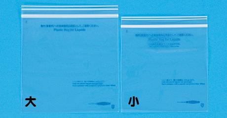 機内持ち込みユニパック (大) AIR-L 1ケース2,000枚 (100枚×20袋)