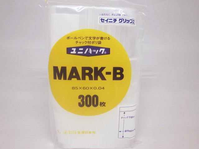 ユニパック MARK-B 1ケース15,000枚(300枚×50袋)