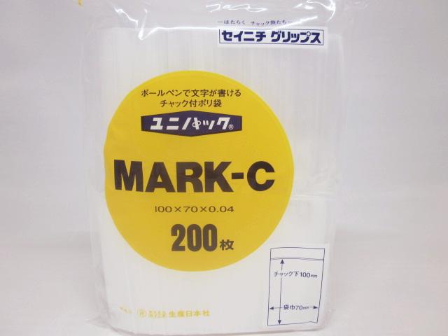 ユニパック MARK-C 1ケース13,000枚(200枚×65袋)