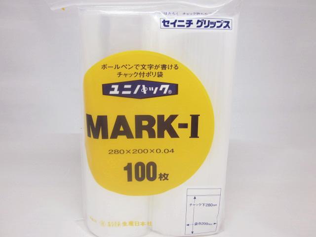 ユニパック MARK-I 1ケース2,500枚(100枚×25袋)