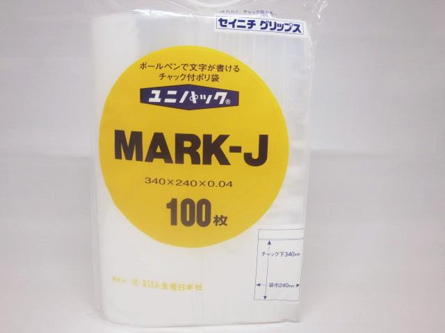 ユニパック MARK-J 1ケース1,500枚(100枚×15袋)