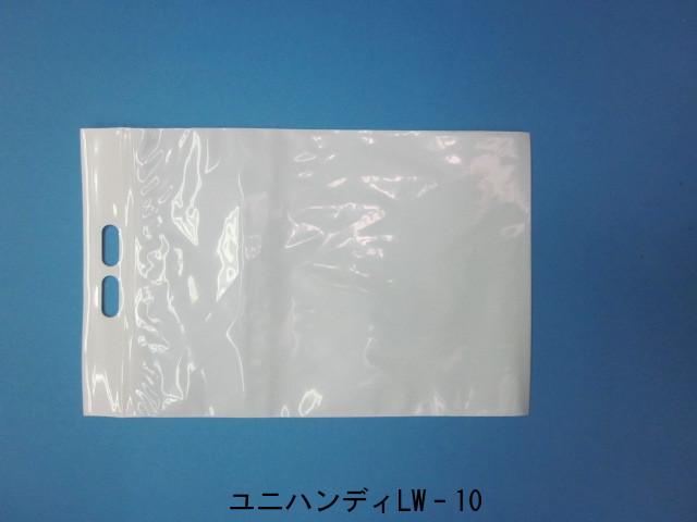 ユニハンディ白 LW-10 1ケース250枚(50枚×5袋)