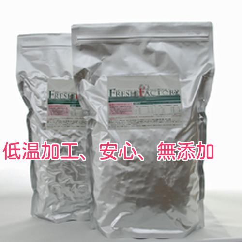 国産 無添加 ドッグフード (馬肉&フィッシュ) 安全ドッグフード ドライドッグフード 9キロ入り ペット用品 高品質 沖縄以外送料680円アレルギーで悩む愛犬にもおすすめです