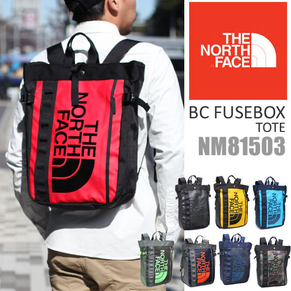 tnf nm81503 wannado rakuten global market @ the north face bc fuse box tote north face fuse box japan at nearapp.co