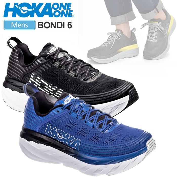 【正規取扱店】ホカオネオネ HOKA ONE ONE ボンダイ6(1019269/26-28cm)BONDI6 メンズ【靴】 snk 1908wannado