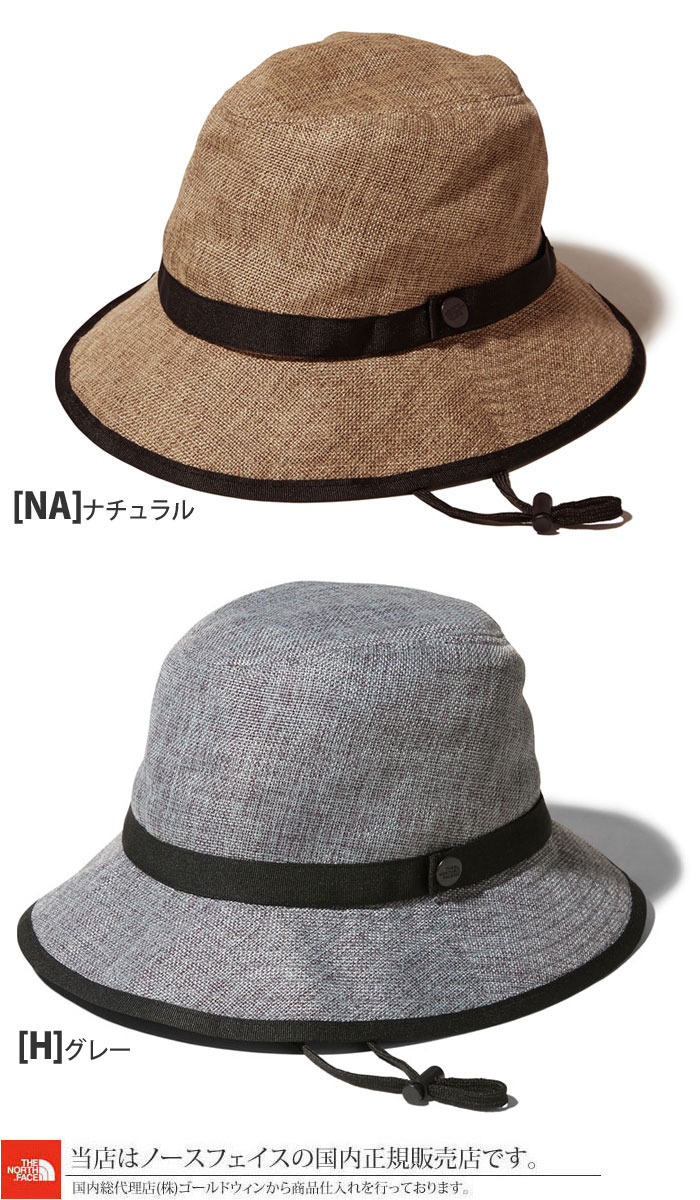 23b54fc63c037 The specifications that と is nice. It is the design which is nice for a  fashion item in the spring and summer. It seems to be pleased with a gift