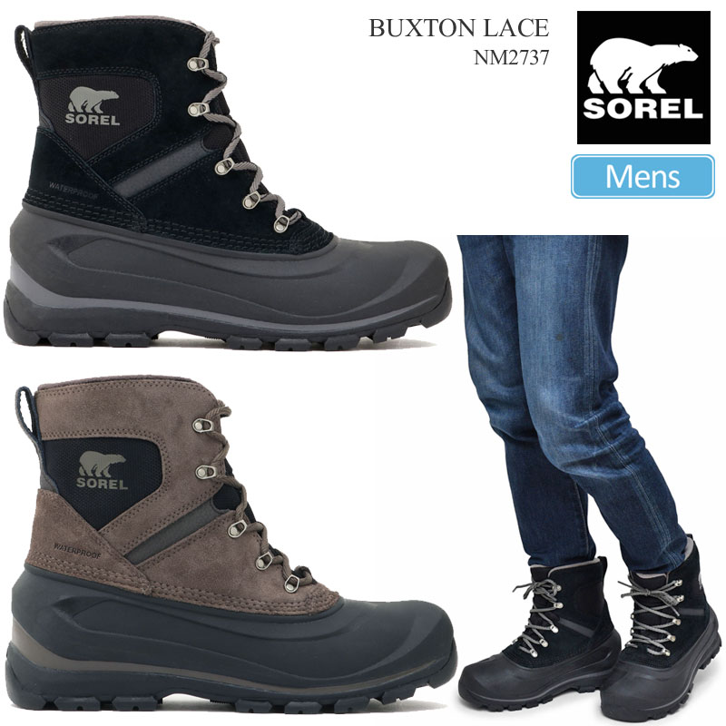 sorel men's buxton