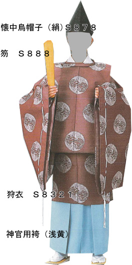 本物【狩衣】本格派の狩衣ですので神社のお客さまもご利用いただいております。