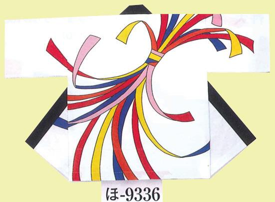 はっぴ屋の法被【細のし】大人半纏,半被の腰紐は別売りです。