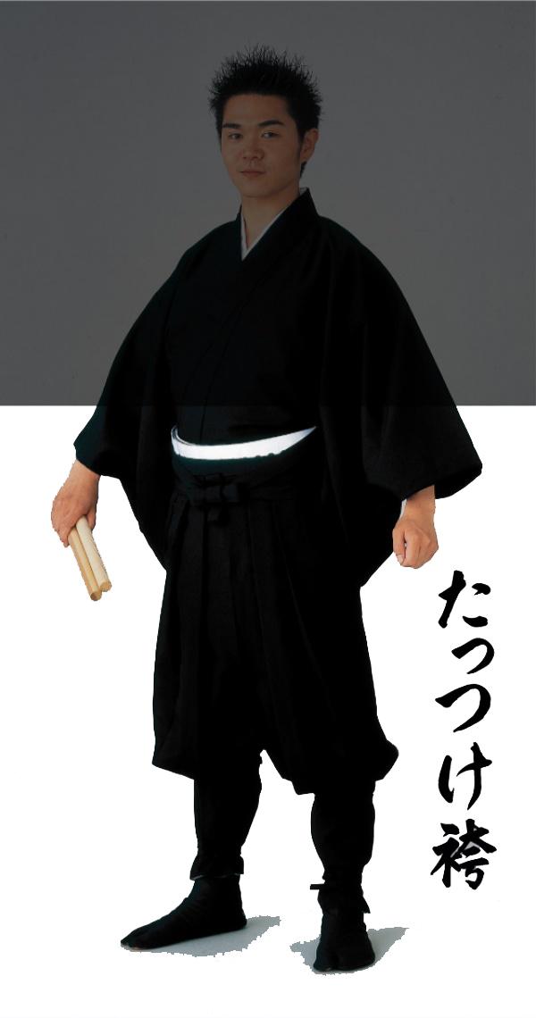 本格「たっつけ袴」合繊生地【袴腰板付き】