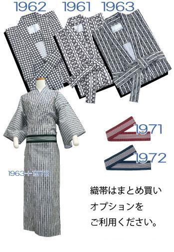 選べる3柄【旅館浴衣】【寝巻き浴衣】本体(共生地帯付き)Lサイズ50枚セット