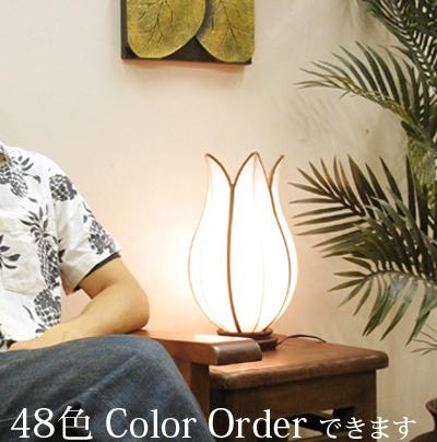 シルク独特の美しい灯り 咲きかけの蓮つぼみの形が可憐なフロアライト アウトレット 高さ38cmと卓上に丁度良い大きさのフロアランプ 店舗やサロンにお勧めの間接照明 和紙と違って破け難いので ロータス つぼみ M フロアランプ フロアライト アジアン 照明 間接照明 おしゃれ かわいい 本日限定 ランプ リビング 照明器具 ライト led アジア LED 和室 雑貨 シルク 大型 E26 和 花 ベトナム 和風 シノワズリ 蓮 シノワ 和モダン モダン 中国 フラワー 家具