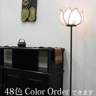 (ロータスフラワー S + アイアン L スタンドライト)フロアスタンド アジアン 照明 フロアスタンドライト フロアランプ フロアライト 間接照明 おしゃれ かわいい スタンド照明 リビング 寝室 照明器具 ライト led ロータス(蓮 花 フラワー)シノワズリ シノワ 中国
