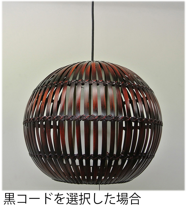 Ceiling Light Japanese: Wanon: Asian Lighting Bamboo Bali Ceiling Lighting To Suit