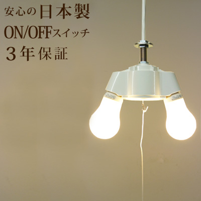 Wanon Light Bulb Lamp Socket