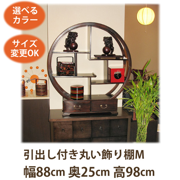 wanon | Rakuten Global Market: S W:88 × D:25×H: 98 ...