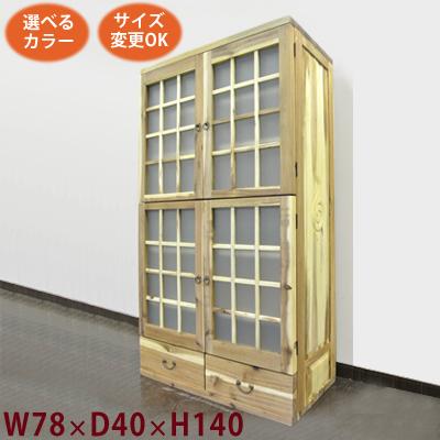 Gl Door Cupboard W78 D40 H140