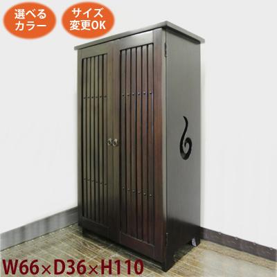 Length Lattice Door Cabinet W66d36h110