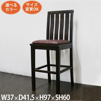 【和風家具 クッション付きカウンターチェア97】《W:37×D:41.5×H:97×SH:60》アジアン家具 ダイニングチェア アジアン 明朝 椅子/シノア 家具 シノワズリや中国家具 チェア(ベトナム家具 和風 ダイニング チェアー 椅子 いす イス インテリア)