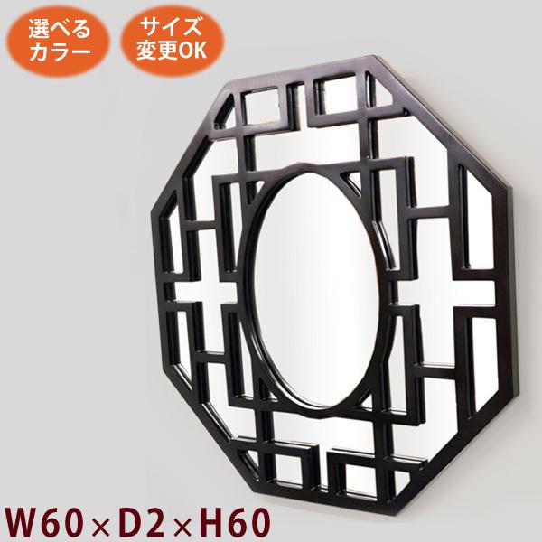 【壁掛け 八角型 格子 ミラー】《W:60×D:2×H:60》 シノワズリ/シノワな壁掛け ミラー 鏡 (中国 雑貨)鏡 アンティーク 八角型 シノワズリーな壁面の壁面装飾(ウォールデコレーション)アジアンテイスト アジアン(かがみ おしゃれ モダン インテリア)