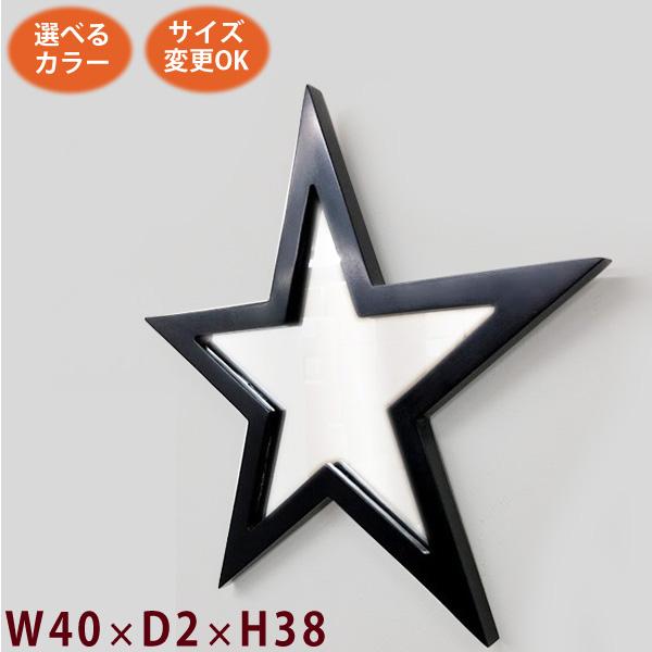 【壁掛け 星型 ミラー】《W:40×D:2×H:38》 シノワズリ/シノワな壁掛け ミラー 鏡 (中国 雑貨)鏡 アンティーク (星型/スター)シノワズリーな壁面の壁面装飾(ウォールデコレーション)アジアンテイスト アジアン(かがみ おしゃれ モダン インテリア)