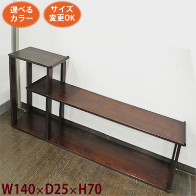 Pleasing W 140 D 25H 70 Asian Furniture Ornament Shelves Japanese Japanese Furniture Alcove Shelves Display Shelf Asian Ming Chinois Furniture Forskolin Free Trial Chair Design Images Forskolin Free Trialorg